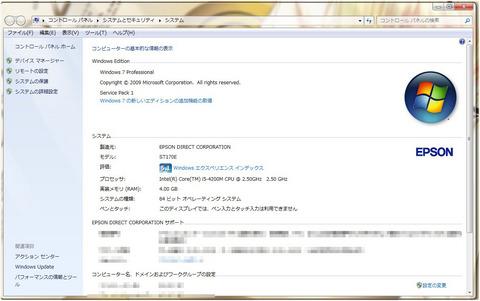 017詳細-2.jpg