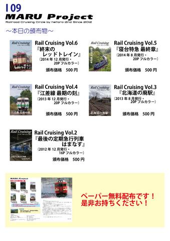 おしながき北ティア2.jpg