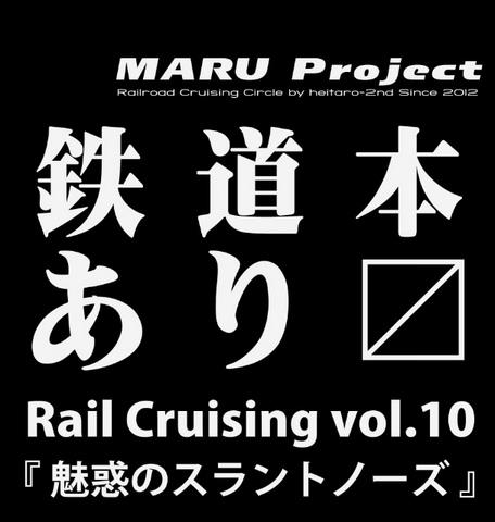 MARU Project Elysian32.jpg