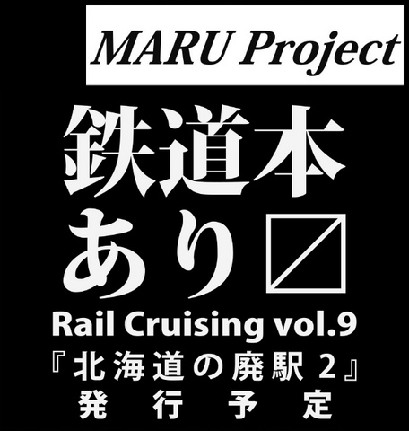 MARU Project Elysian31.jpg