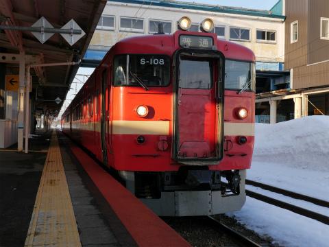 P1020122.jpg