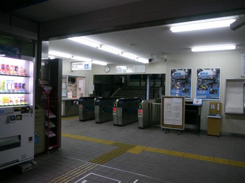 P1060809.jpg