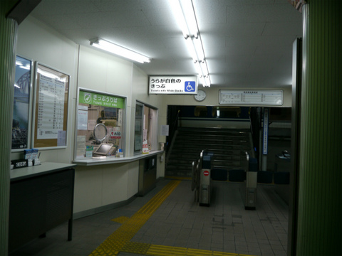 P1060822.jpg