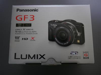 P1120562.jpg