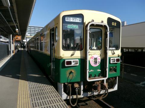 P1270151.jpg