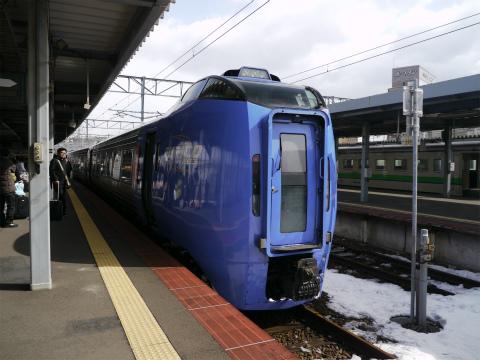 P1280015.jpg