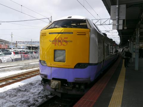 P1280019.jpg