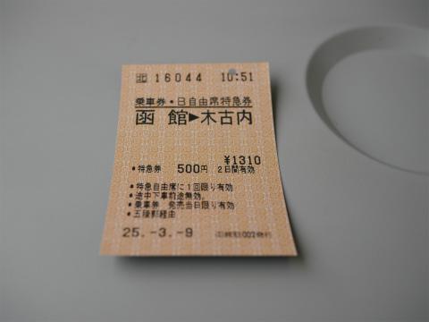 P1280023.jpg