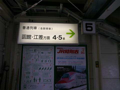 P1280051.jpg