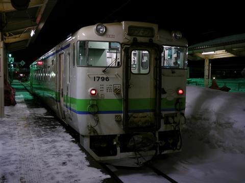 P1280374.jpg