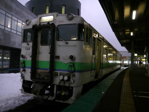 P1280706.jpg