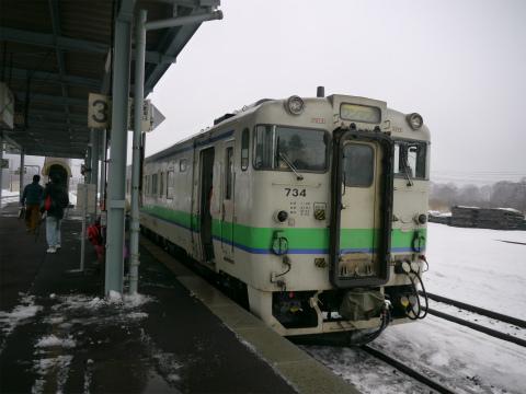 P1280718.jpg