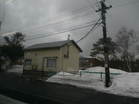P1280783.jpg
