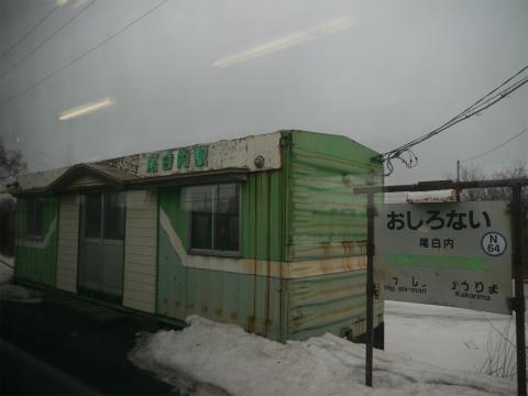P1280801.jpg