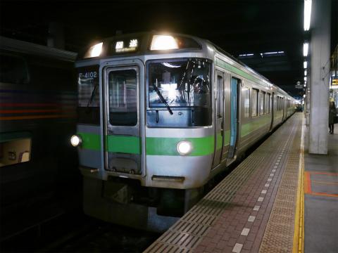 P1280920.jpg