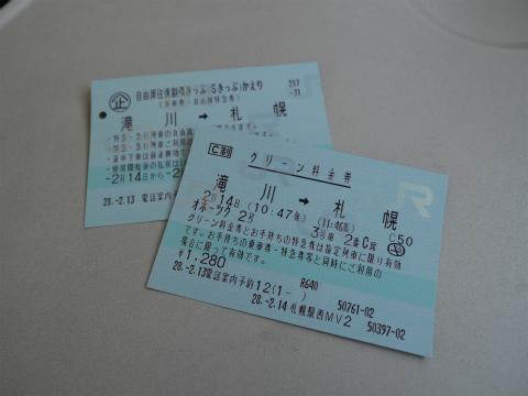 P1430831.jpg