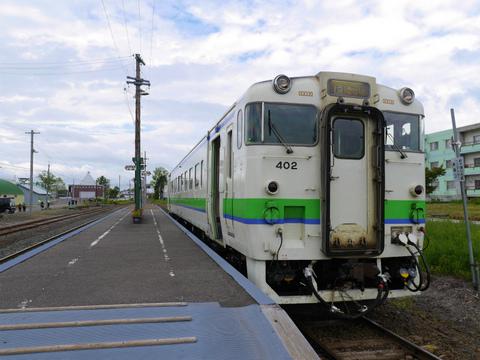 P1480122.jpg