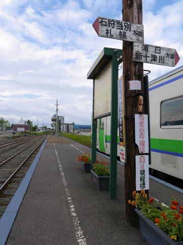 P1480134.jpg
