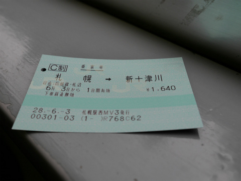 P1480209.jpg