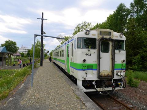 P1480219.jpg