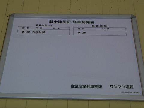 P1480268.jpg