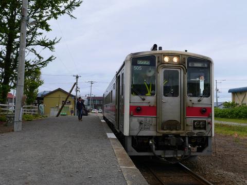 P1480507.jpg