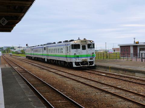 P1480590.jpg
