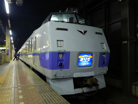 P1500139.jpg