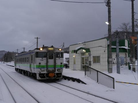 P1550118.jpg
