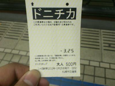 DSC_0241.jpg