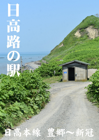 たかさごライナー201708新刊.jpg