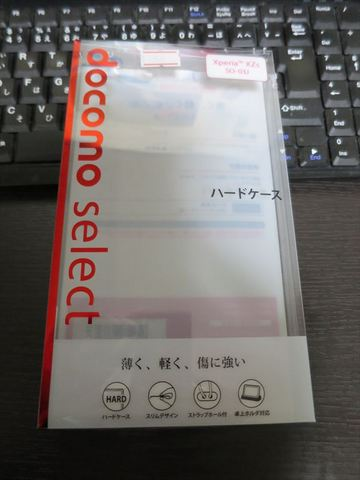 IMG_5585_R.JPG