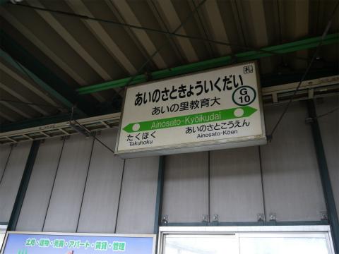 P1000497.jpg