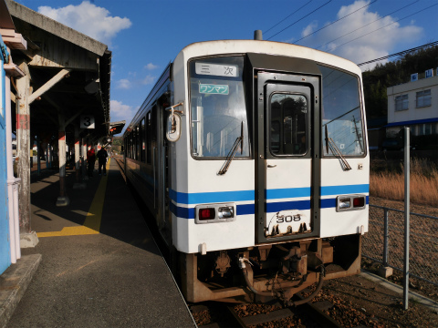 P1030970.jpg