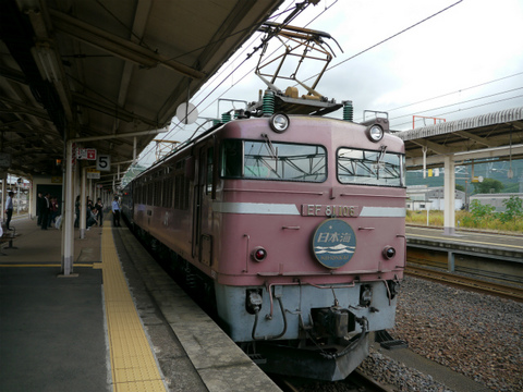 P1040240.jpg
