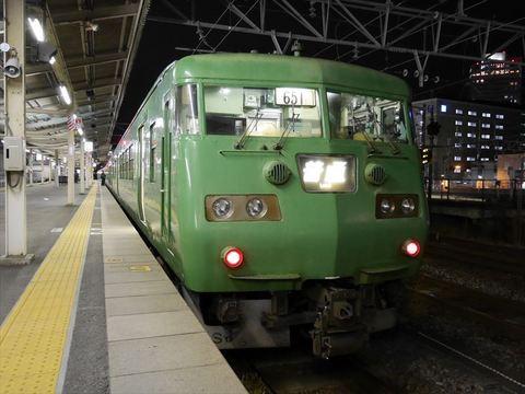 P1070829_R.JPG