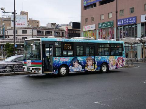 P1155752_R.JPG