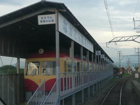 P1160408.jpg