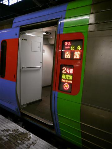 P1280004.jpg