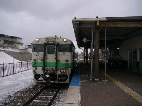 P1280200.jpg