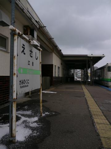 P1280212.jpg