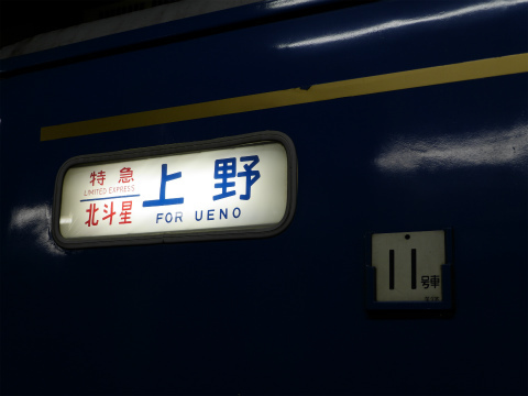P1290473.jpg