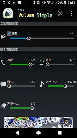 Screenshot_20181004-235332_R.jpg
